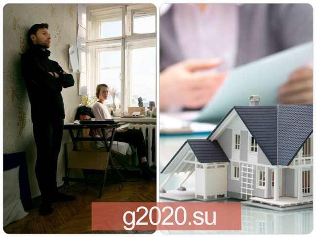 Приватизация квартиры в 2020 году - общая информация