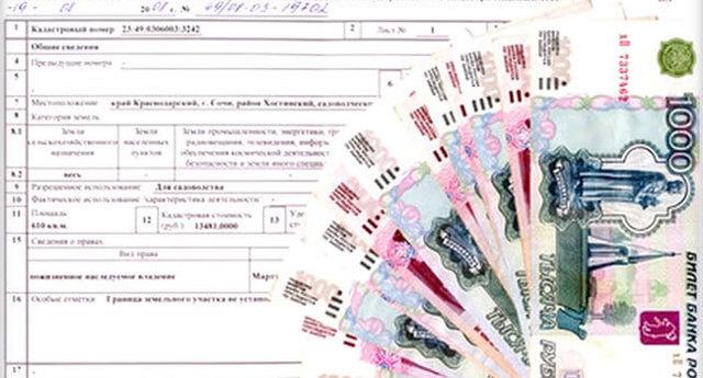 Нужен ли кадастровый паспорт при продаже квартиры в 2020 году
