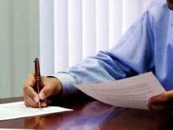 Выписка из ЕГРП на недвижимое имущество и сделок с ним