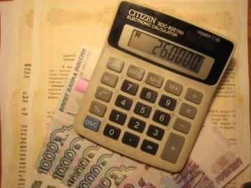 Как получить налоговый вычет за квартиру, купленную за наличные
