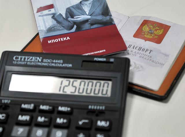 Имущественный вычет при покупке квартиры в ипотеку в 2020 г.