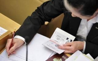 Как прописать человека в квартиру - инструкция и документы