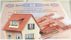 Вычет при покупке квартиры в ипотеку с материнским капиталом