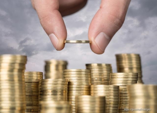 Документы для получения вычета за квартиру купленную за наличные (без ипотеки)