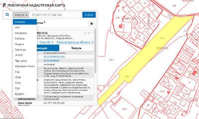 Как узнать есть ли земельный участок на кадастровом учете