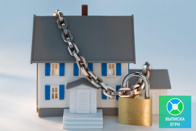 Как узнать под арестом ли недвижимость через интернет