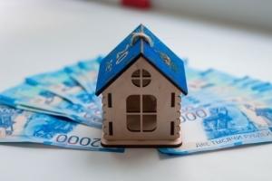 Нужно ли платить налог на квартиру если она в ипотеке