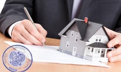 Нужен ли нотариус при купле-продаже земельного участка