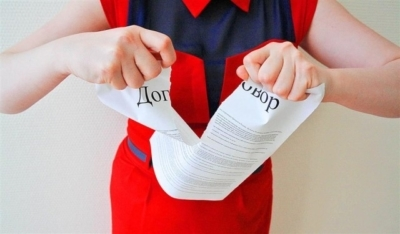 Как заверить договор купли-продажи квартиры у нотариуса
