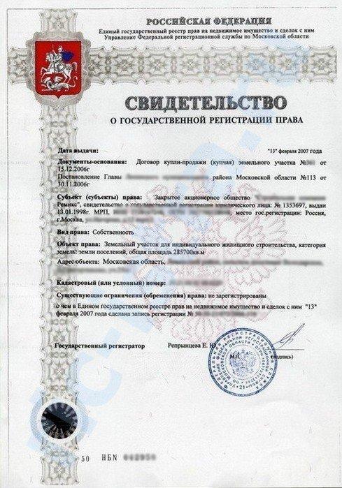 Кадастровый паспорт на квартиру - выписка, которой больше нет