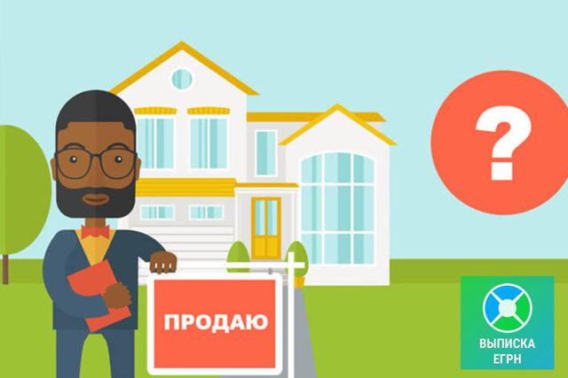 Узнать собственника квартиры по кадастровому номеру - онлайн метод