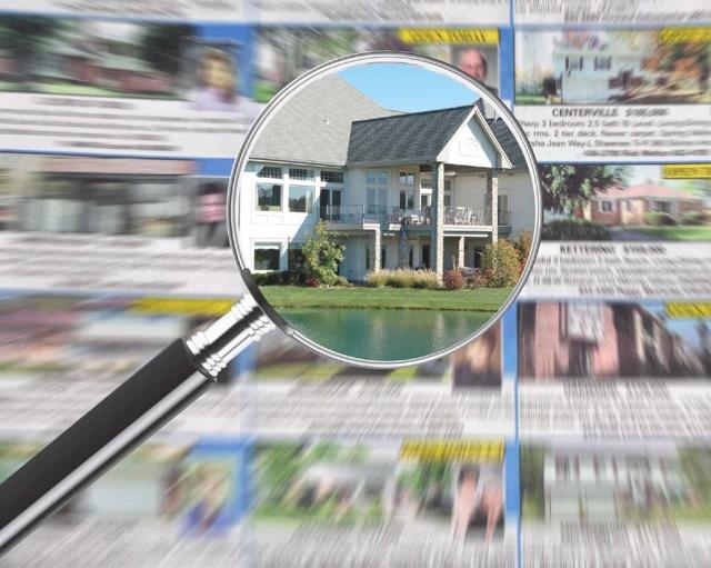 Как проверить земельный участок на залог бесплатно